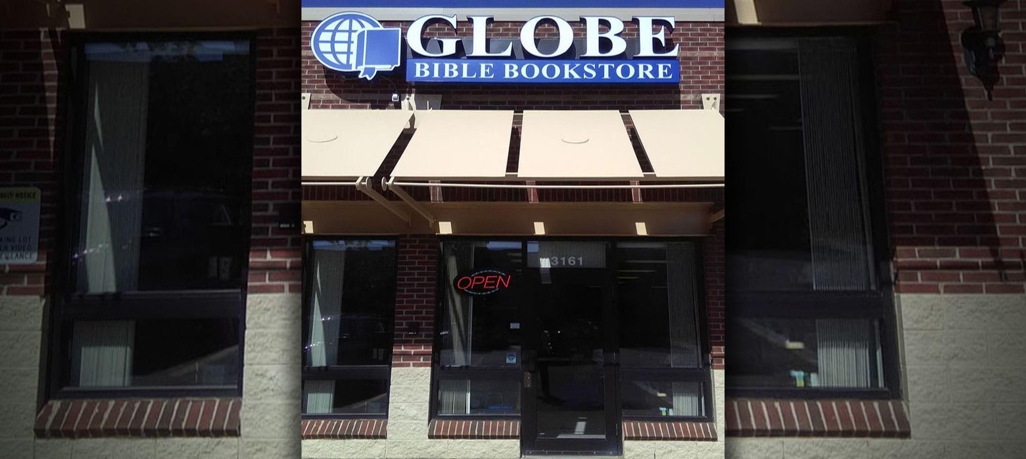 Globe Bible Bookstore   VisitDetroit com